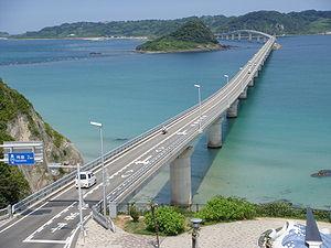 %E3%83%95%E3%82%A1%E3%82%A4%E3%83%ABTsunoshima_Ohashi_Bridge